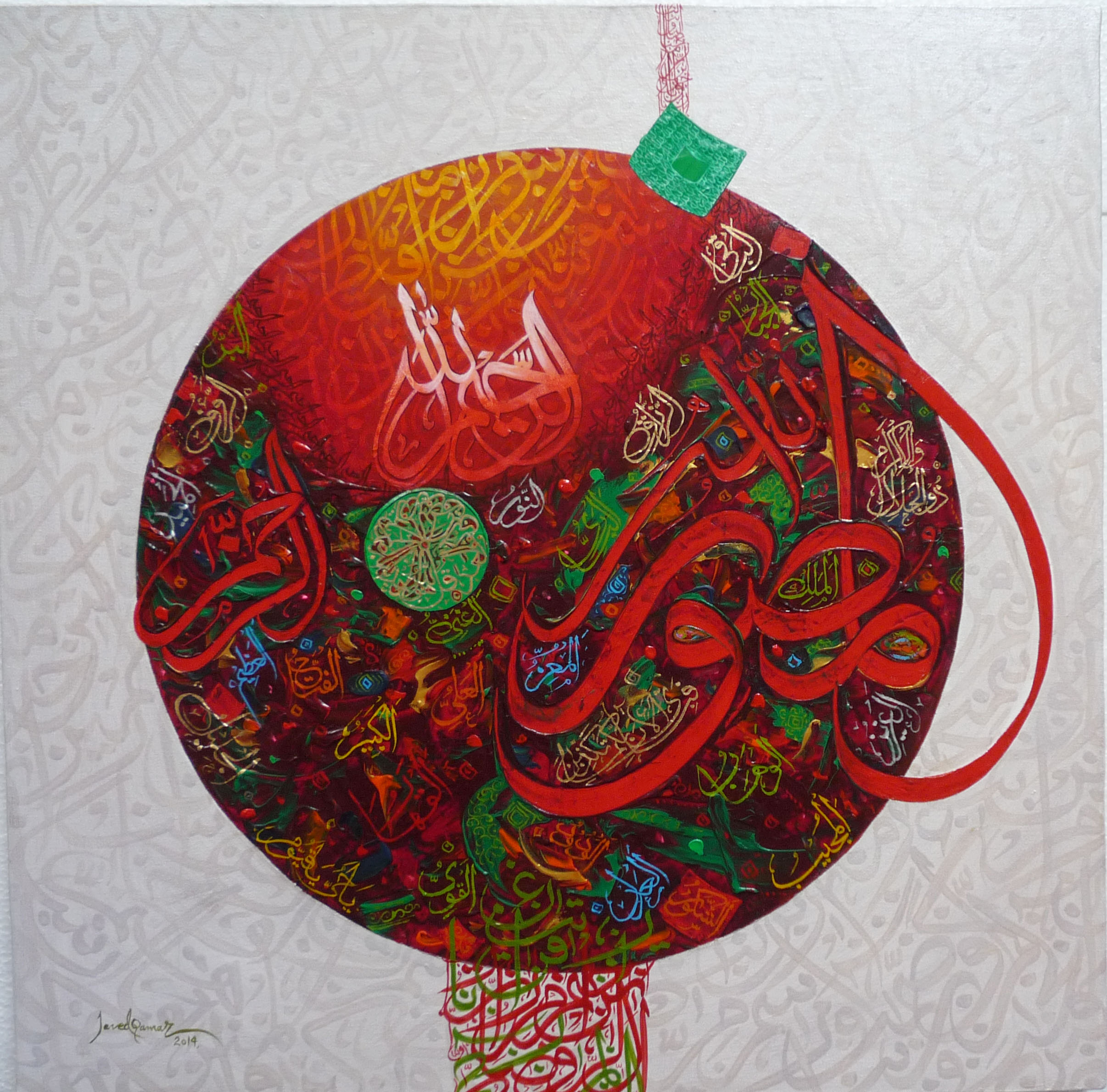"99 Names of Allah This calligraphy artwork portrays Quranic scripts in different writing styles. This calligraphy painting ""99 Names of Allah"" is an outstanding work by artist Javed Qamar. This artwork with repetitive alphabets in circular motion and layering of similar wordings in different colors  mesmerizes the viewer. The use of antique colors combined with silver leafing takes the viewer in the past, leaving them with a sense of excitement. The painting starts from the middle of the canvas and spreads both right and left, exhibiting the broad outlay of visualization. The depth, exhibited by rather smaller facets, leads one to foreseeing the future."
